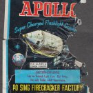 APOLLO FIRECRACKER LABEL ICC CLASS C 20 MACAU VINTAGE 1960'S DAMAGED RARE