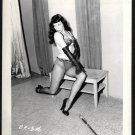 BETTY PAGE LEGGY BENCH POSE IRVING KLAW VINTAGE PHOTO 4X5   BP-316
