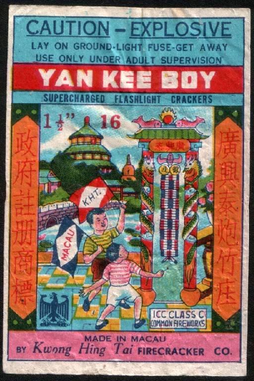 YAN KEE BOY FIRECRACKER SINGLE PACK LABEL 16'S ICC CLASS C MACAU VINTAGE 1960'S
