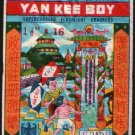 YAN KEE BOY FIRECRACKER SINGLE PACK LABEL 16'S ICC CLASS C MACAU VINTAGE 1960'S