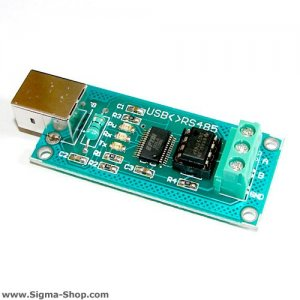 USB to RS485 FTDI interface Board + 75176 tranceiver