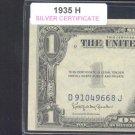 1935h = $1.00 = SILVER certificate