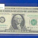 """1963b """" G """" STAR  $1.00 FRN = G53552809*"""
