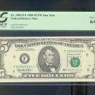 """== Series Key == 1995 """" F """" star  $5.00 FRN  F00040024*"""