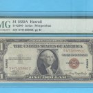 ~ Hawaii ~ $1.00 == Emergency Issue == S47165860C  PMG AU53 EPQ