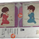 OOE (O. Oehlenschläger) Little Boy Praying Wall Picture Embroidery Kit 1408-50941