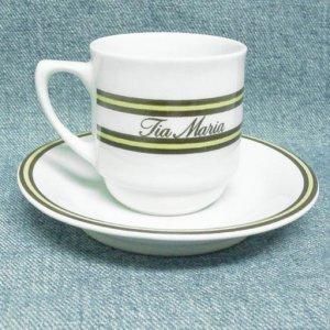 TIA MARIA Cup & Saucer - Porcelain - Schmidt Brazil - small