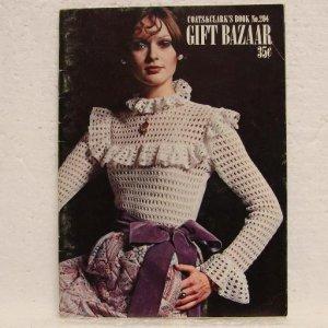 GIFT BAZAAR - Coats & Clark's No. 204 - ©1971 - Crochet