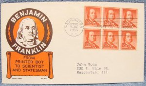 BENJAMIN FRANKLIN 1/2¢ First Day Cover w/ cachet - 1955