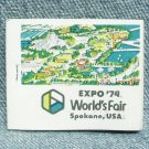 WORLD FAIR EXPO '74 Matchbook - Spokane, WA - Front strike - Boeing