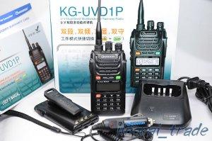 WOUXUN KG-UVD1P Dual Band DTMF Radio 136-174 400-470MHz