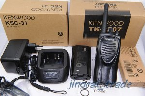 Kenwood 2-Way Radio TK-3207 UHF 440-480MHz With Accessorie