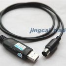 USB Programming Cable for Yaesu / Vertex FT-817 FT-857