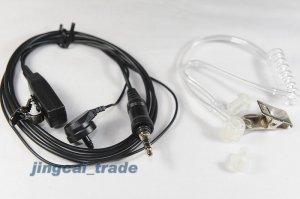 Covert Acoustic Tube Earpiece for YAESU VX-7R VX-6R