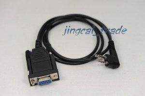 Programming Cable for HYT TC-500 TC-600 TC-700 TC-2110