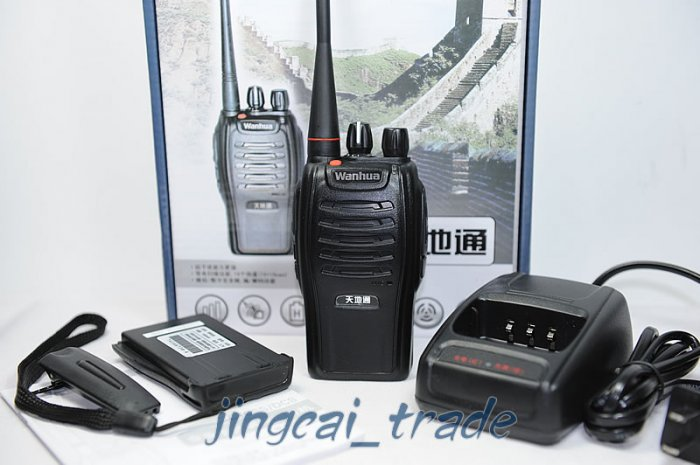 Wanhua UHF 400-470MHz Professional Radio Free Earpiece