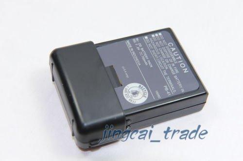 PB-41 Battery for KENWOOD TK-2118 TK-3118 Radio PB41
