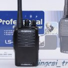 Lisheng LS-A188S VHF Radio 136-174Mhz + Earpiece +Cable