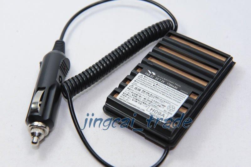 Battery Eliminator for YAESU-VERTEX FT60R VX-150 VX-170