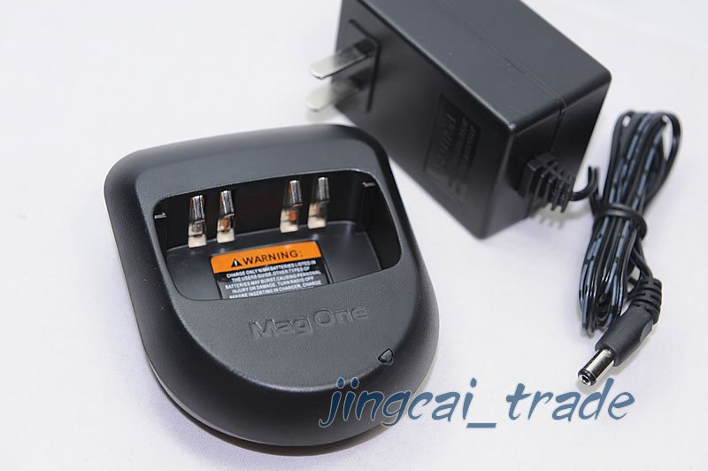 Rapid Single Unit Charger for MOTOROLA Mag One BPR40 A8