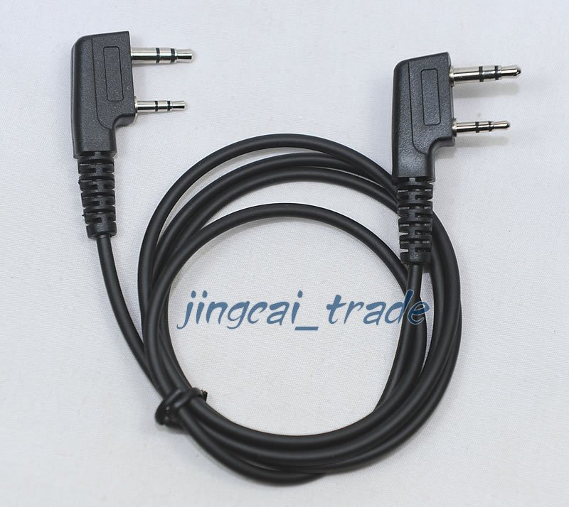 Clone Copy cable for PUXING WOUXUN LINTON KENWOOD radio