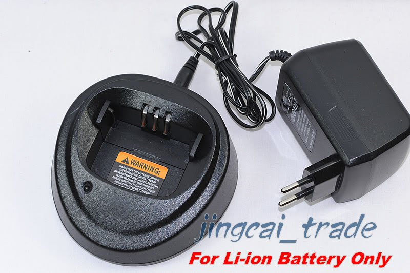 Li-ion Battery Rapid Charger for Motorola CP150 CP200 CP040 PR400