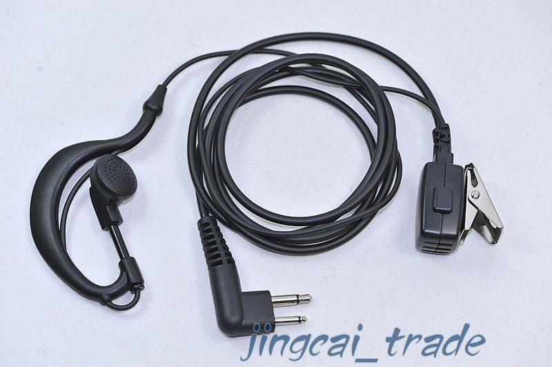 PTT Earpiece for Motorola GP300 CP200 GP88 HYT TC-600 TC-700