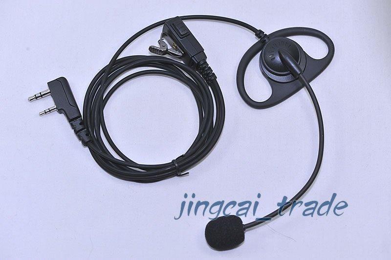 D-Shape PTT Headset for Kenwood Puxing WEIERWEI Wouxun with boom mic