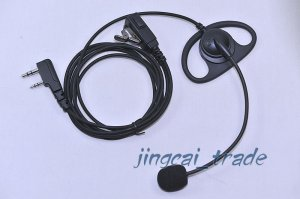 D-Shape PTT Headset for Kenwood Puxing WEIERWEI Wouxun with boom mic