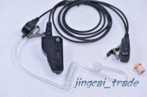 Covert Acoustic Tube Earpiece for Kenwood TK280 TK2140 TK380 TK3140 Radio