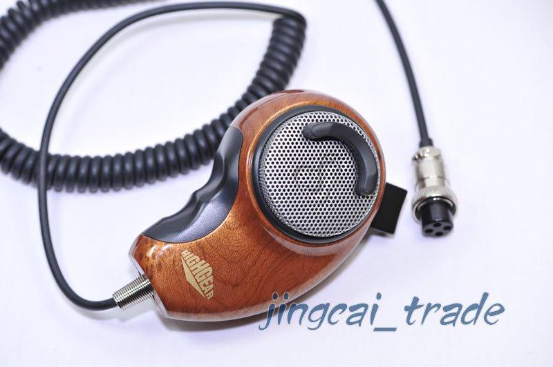 Cobra Wood Grain HG-M84W 4-Pin Noise Cancelling CB Microphone for Cobra Uniden