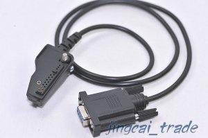 Programming Cable for Kenwood TK-280 TK-380 TK-385 Radio