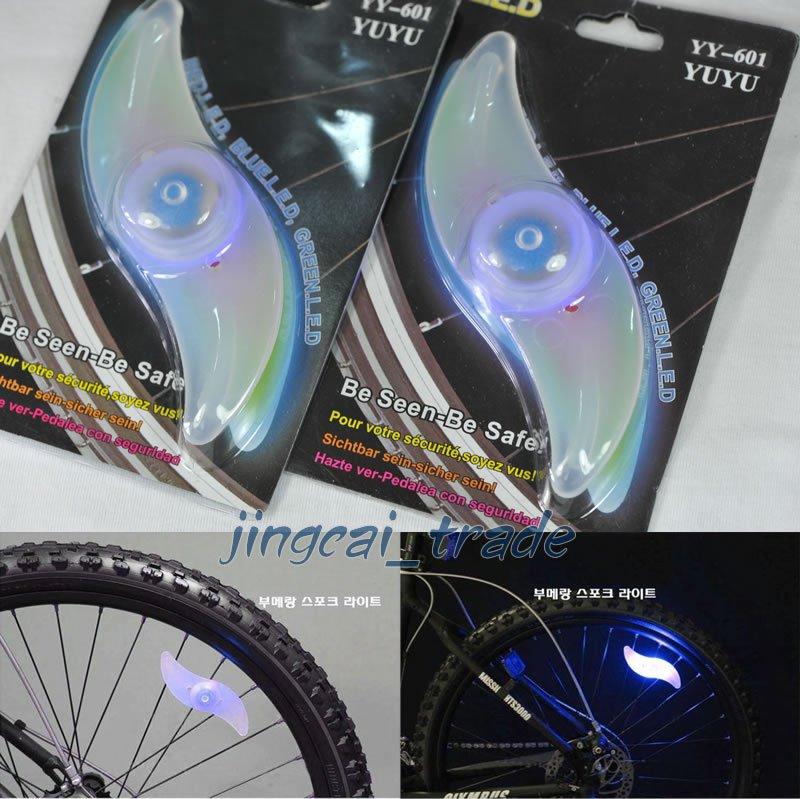 Pair ( 2 x ) BLUE BICYCLE LED SPOKE LIGHTS BIKE WHEEL LIGHTS BE SAFE BE SEEN