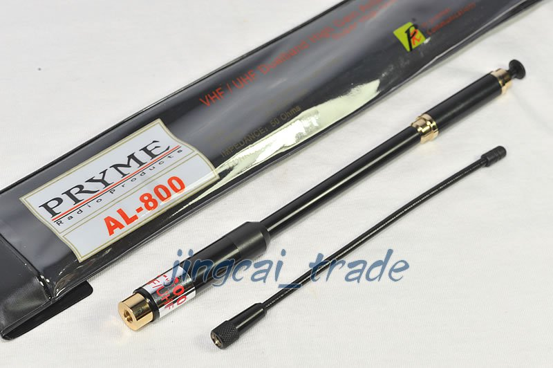 New! AL-800 High Gain Dual Band Extendable Antenna SMA-Male for Icom Yaesu radio