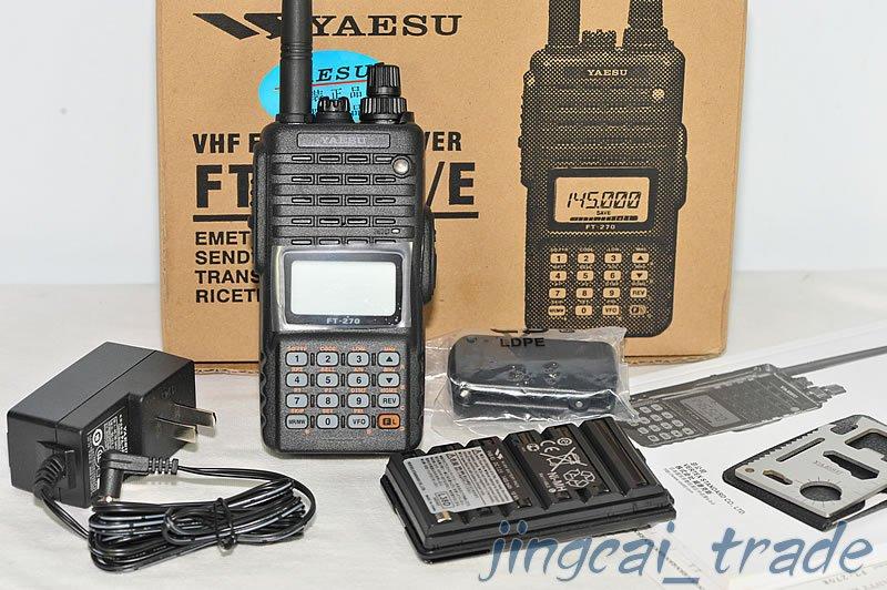 Original Yaesu FT-270R Submersible VHF 136-174MHz Waterproof Portable 2Way Radio