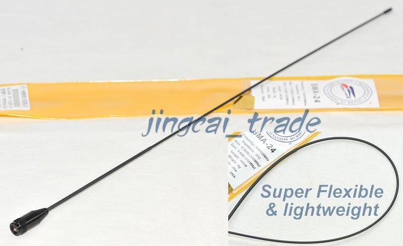 Harvest SMA-24 DUAL BAND Super Flexible Lightweight Antenna SMA-Male Icom Yaesu