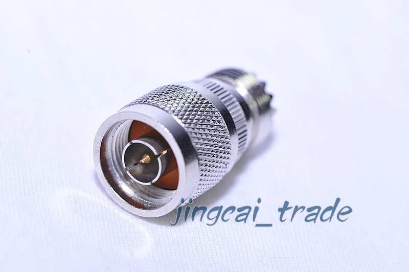 Brand New! N to UHF ADAPTOR for Yaesu FT-7800R FT-7900R FT-8800R FT-8900R