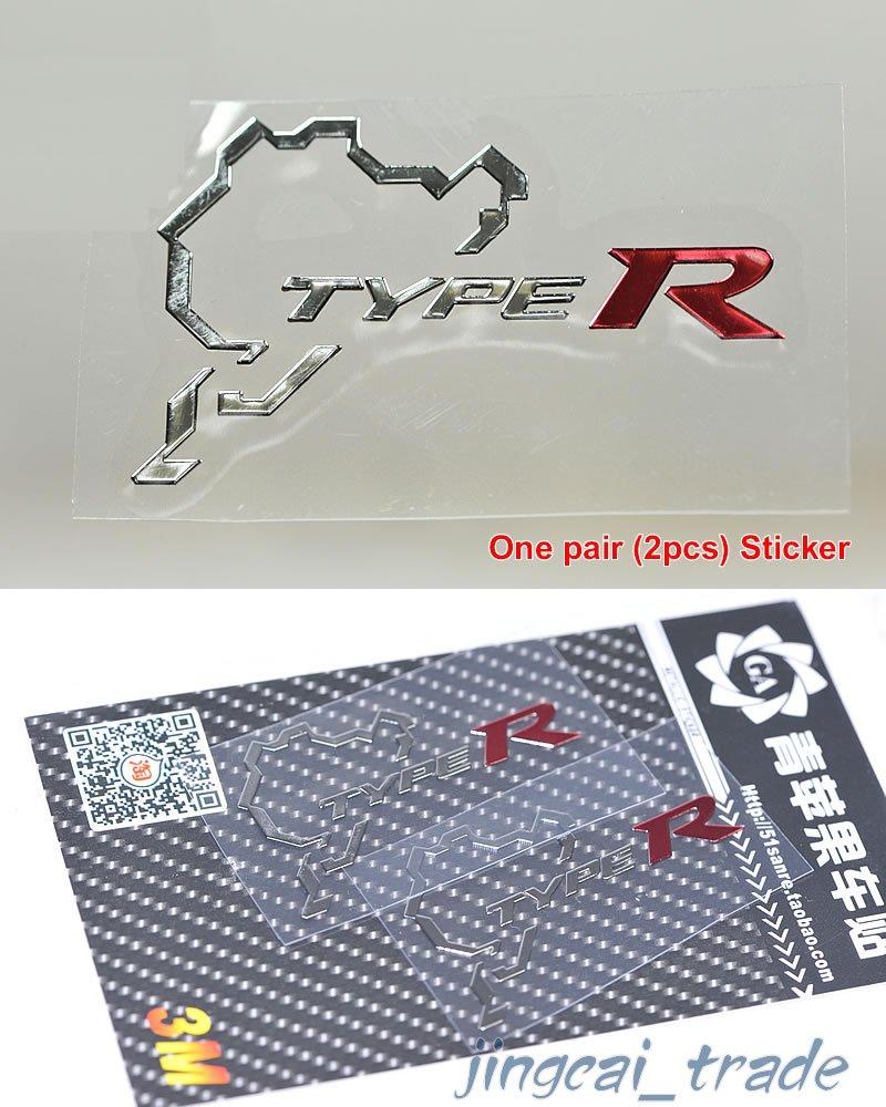 Pair (2 pcs) Polished Chrome Nurburgring Type R Logo Car Emblem Sticker Decal