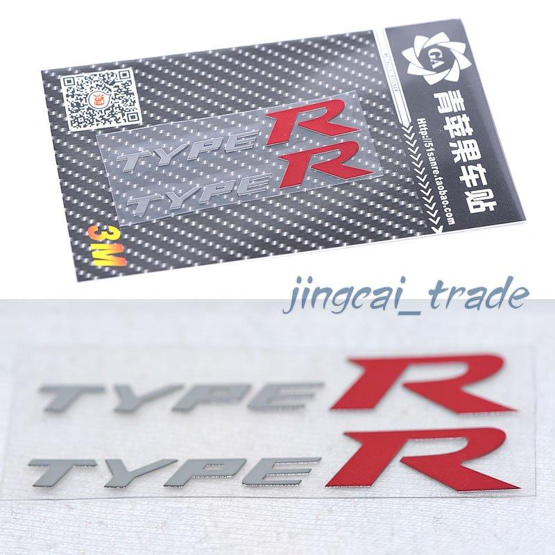 Pair (2 pcs) Polished Chrome Type R Motor Sport Car Auto Emblem Sticker Decal