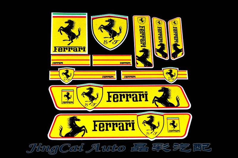 Set (11 pcs) Colorful Ferrari SJ Logo Car Auto Sticker Decal Emblem Badge