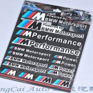 Set (16 pcs) Colorful BMW ///M Performance Motor Sport Logo Car Auto Sticker Decal Emblem Badge