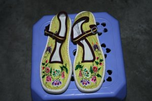 Hand-embroidered Rubber-soled Cloth Shoes of Chinese Ethnic Minority (Yellow)