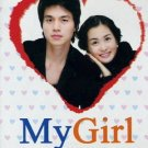 MY GIRL [9DISC] Korean TV Drama DVD