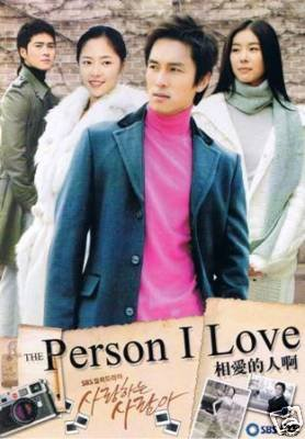 New THE PERSON I LOVE [9DISC] Korean Drama DVD