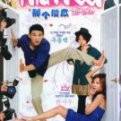 2009 NEW THAT FOOL [8DISC] Korean Drama DVD