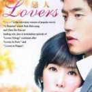 New LOVERS [9DISC] Korean Drama DVD