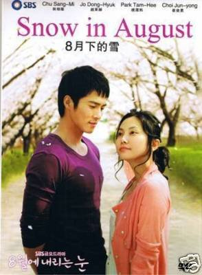 NEW SNOW IN AUGUST [9DISC] Korean Drama DVD