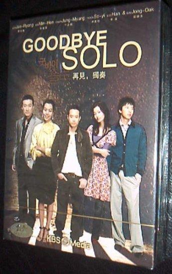 NEW GOODBYE SOLO [8DISC] Korean TV Drama DVD