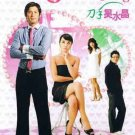 NEW Get Karl Oh Soo Jung [8DISC] Korean TV Drama DVD