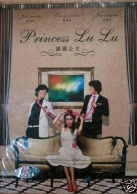 Brand New PRINCESS LULU Korean Drama DVD LU LU